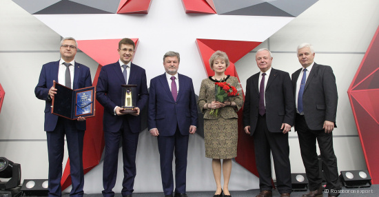 Rosoboronexport wins two first prizes at National Golden Idea Awards 2018
