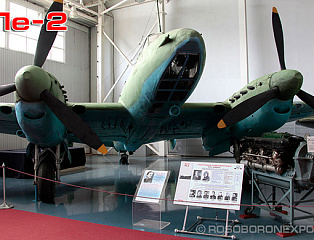 Recovered bombers in the Air Force Museum