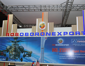 Rosoboronexport at DSA 2012 - working in the interests of customers