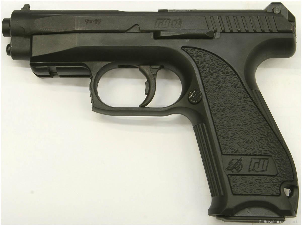 9 mm pistol GSh-18 | Catalog R...