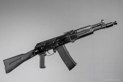 5.56mm Kalashnikov Assault Rifle AK-102 | Catalog Rosoboronexport