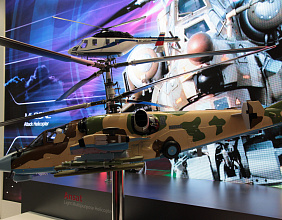 At HeliRussia 2018, Rosoboronexport to showcase military helicopters for all segments of the market