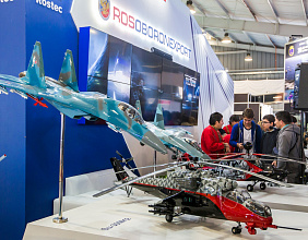 Russia will present over 350 models of aircraft and air defense systems at FIDAE-2016