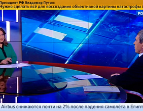 Interview with General Director of Rosoboronexport Anatoly Isaykin | Vesti-24