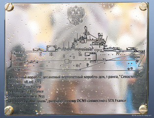 The ceremony of laying ship dock Sevastopol
