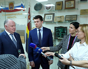 Rosoboronexport: Kaliningrad has everything there is for export-focused production