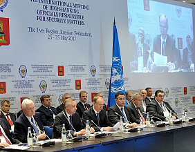 Rosoboronexport takes part in the 8th International Meeting of High-Ranking Security Officials