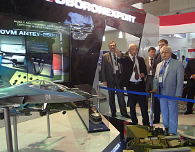 Rosoboronexport expects to enhance cooperation with Malaysia