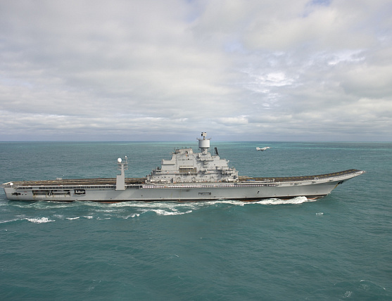 Vikramaditya reached the shores of India
