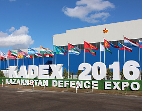 Russia steps up its participation in Kazakhstan Defense Expo (KADEX)