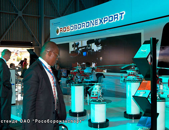 Rosoboronexport at Africa Aerospace&Defence 2012