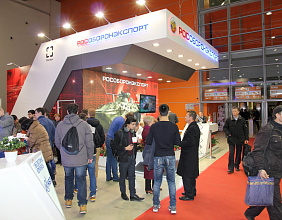 Rosoboronexport to present comprehensive crime-fighting solutions at Interpolitex 2015