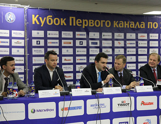 Press conference of the Russian Hockey Federation