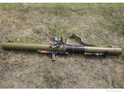 Portable anti-tank grenade launchers RPG-29 | Catalog ...  Portable anti-t...