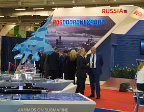 Rosoboronexport to present latest Russian naval weapons and equipment in Paris