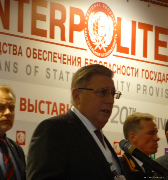 Interpolitex - 2016
