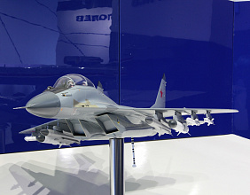 Rosoboronexport at MAKS-2013: talks with partners from 40 countries