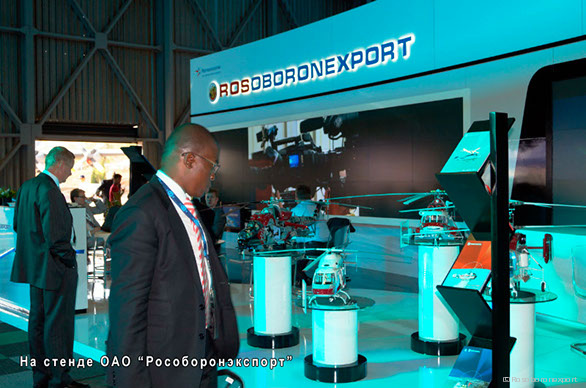 Africa Aerospace and Defence – 2012