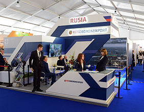 Rosoboronexport to Bring Ships, Subs and Icebreakers to Exhibition in Chile