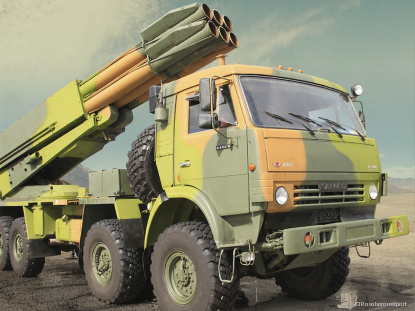 Multiple rocket launcher system with 9A52-4 LV Smerch