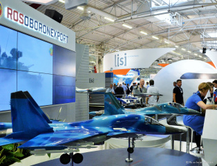 PARIS AIR SHOW – 2017